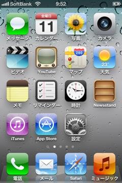 20111111-100316.jpg