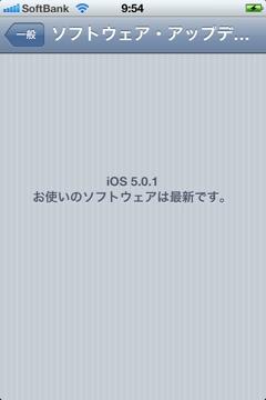 20111111-100423.jpg