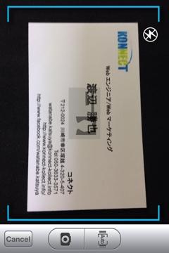 20120309-104532.jpg