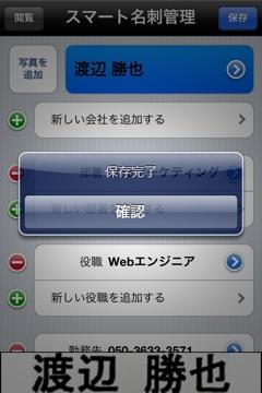 20120309-104618.jpg